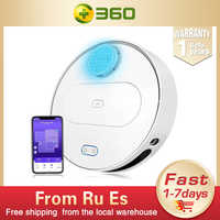 360 S6 Robot Vacuum Cleaner For Home  through mobile phone Cleaning Sweeping Wash Mop Sterilize Laser LDS Smart Planned Wifi