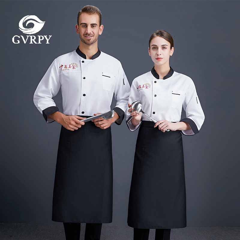 Embroiderey Stitching Collar Single-breasted Chef Uniform Unisex Long Sleeve Overalls Cafe Bakery Haird Salon Waiter Work Shirt