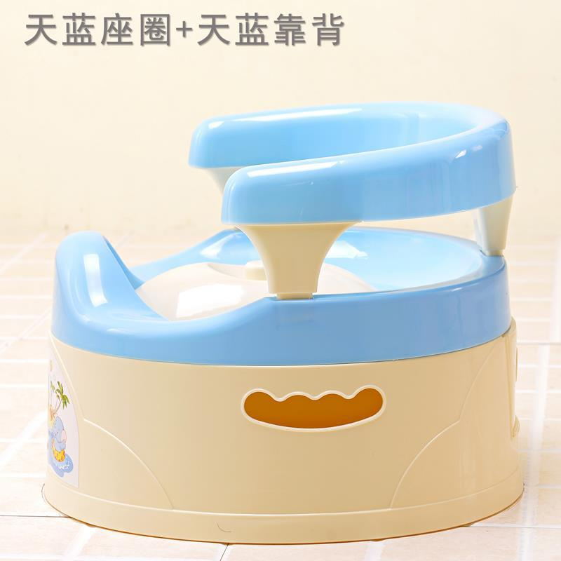 Boys Female Baby Training Chamber Pot Young CHILDREN'S Pedestal Pan Stool Anti-spill Urine 01-3-Year-Old Infant Shit
