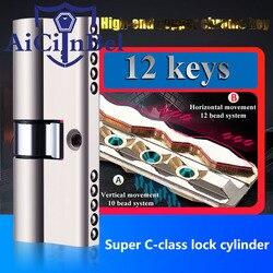 Super C klasa 12 wkładka bębenkowa rdzeń antykradzieżowy zamka drzwi uniwersalny miedziany chromowany cylinder niestandardowy klucz miedziany w Zamki do drzwi od Majsterkowanie na
