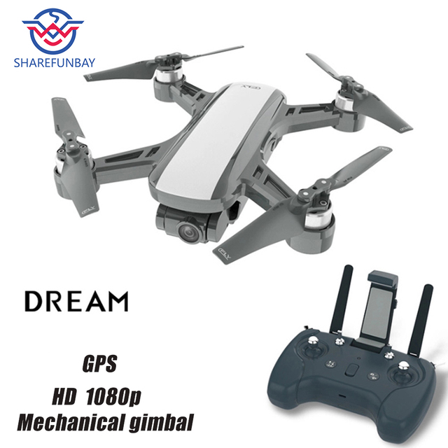 Drone HD aerial photography 1080p professional drone GPS drone two axis mechanical damping PTZ four axis aircraft fpv drone