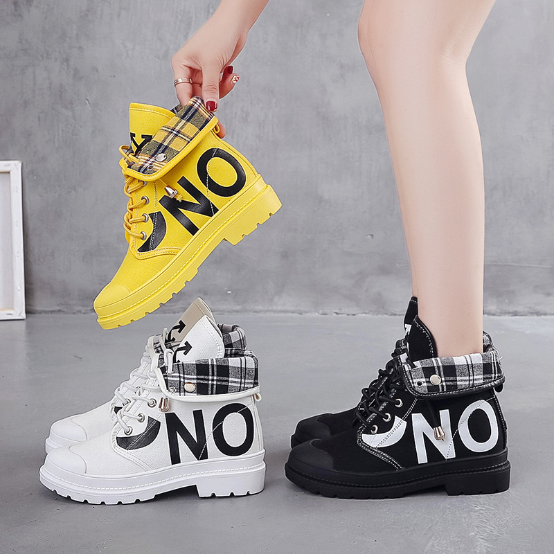 New women's lapel letter two wear elastic rope laced motorcycle boots short boots yellow flat tooling boots women's shoes
