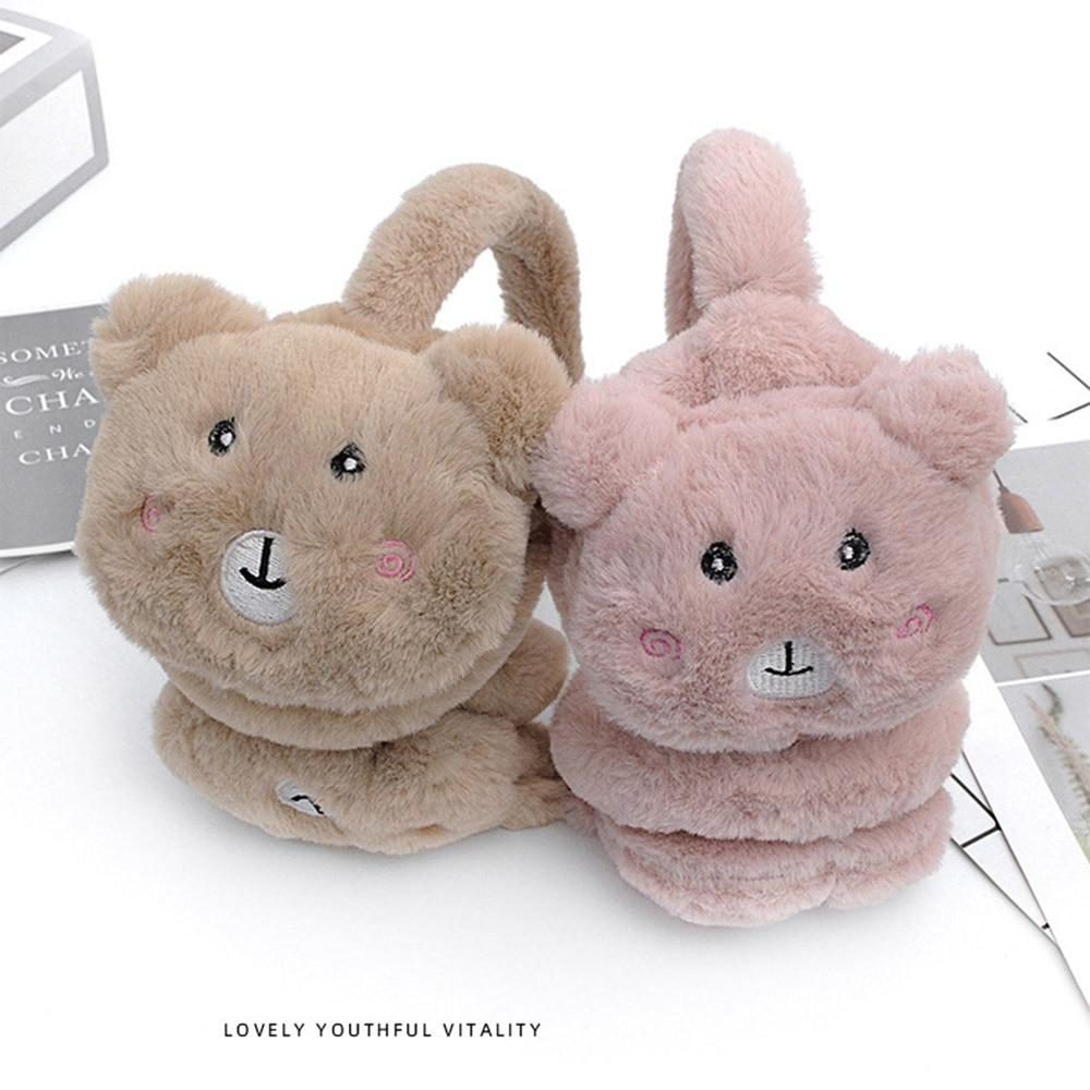 New Cute Animal Children Winter Earmuffs Earmuffs Cartoon Thickening Children Plush Accessories Cover Earmuffs