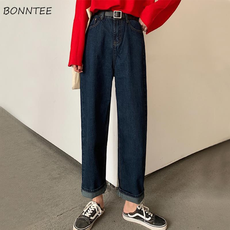Jeans Women High Waist Full Length Simple All-match Loose 2XL Womens BF Trousers Denim Chic Harajuku Fashion Korean Style Daily