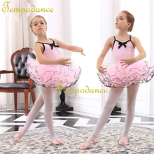 european clothing New Girls Kids Ballet Tutu Dance Elegant Dress Dancewear Party Dress,Princess,Cloth,Fabric,Gymnastics Costume