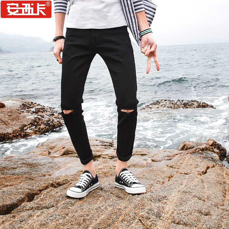 With Holes Jeans Man Black And White With Pattern Skinny Slim Capri Elasticity Korean-style Trend Versatile Beggar Pants 6010