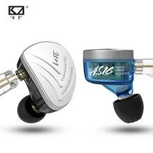 KZ AS16 16BA 유닛 밸런스드 아마츄어 하이파이베이스 이어폰 모니터 이어폰 소음 차단 이어폰 헤드폰 폰