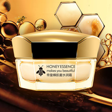 honey  skin lightening cream Anti-Aging day moisturizer wrinkle Female 50ml Moisturizing face