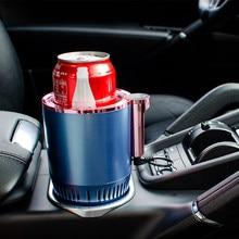 2-em-1 inteligente refrigerar & aquecimento copo do carro elétrico café leite aquecedor e refrigerador caneca de bebida com exibição de temperatura para carros 12v