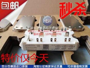Germany SKM40GD123D SKM22GD123D SKM40GD124D modules/special spot--SZHSX