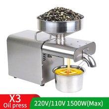 Cold-Press Sunflower Automatic 1500W 7-11kg/H 110v/220v