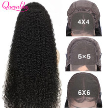26 28 30 32 Inches Long Brazilian Kinky Curly 4x4 5x5 6x6 Closure Wigs For Black Women Curly Human Hair Wig 6X6 Lace Frontal Wig