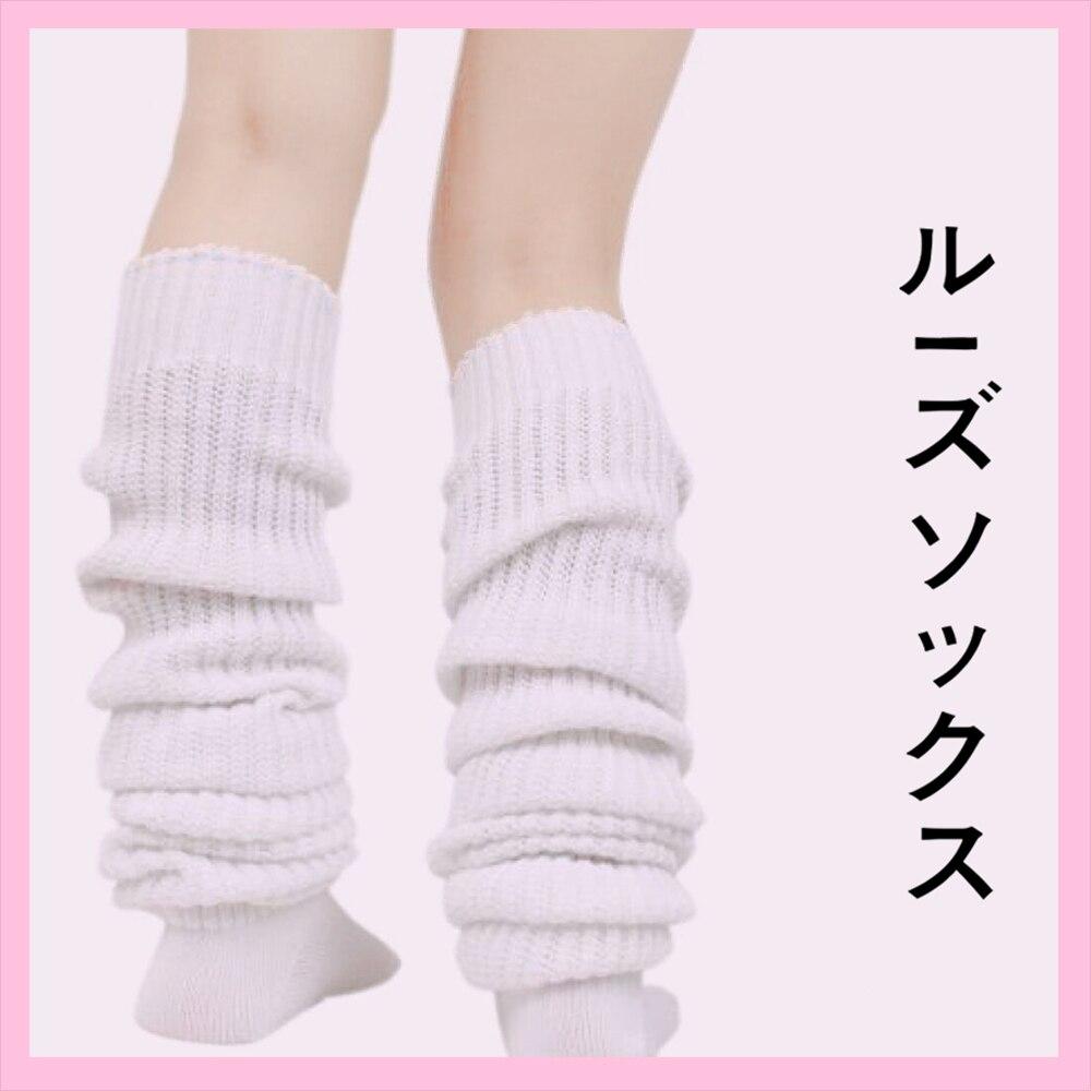 Japonya JK üniforma gevşek çorap Anime Cosplay kadınlar Slouch çorap kız öğrenci çorap bacak ısıtıcıları