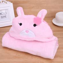 Cartoon Fleece Bear Pattern Baby Bath Towel Kids Hooded Cloak Blanket(China)