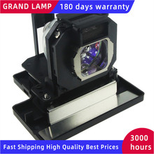 ET LAE1000 lampa wymienna do projektora PANASONIC PT AE1000 / PT AE1000U /PT AE2000 /PT AE3000 / TH AE1000 /AE3000 HAPPY BATE