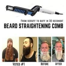 Мужской быстрый выпрямитель для бороды, стайлер, расческа, многофункциональная завивка волос, бигуди, инструмент для шоу, кепка, Электрический стайлер для волос для мужчин