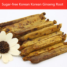 15 years Korean Korean ginseng root, Korean ginseng without added sugar health products, quality assurance