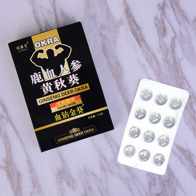 1 ボックス天然ハーブエンハンサー空調セックス男性の性的機能男性丸薬ギャグジョークのおもちゃ