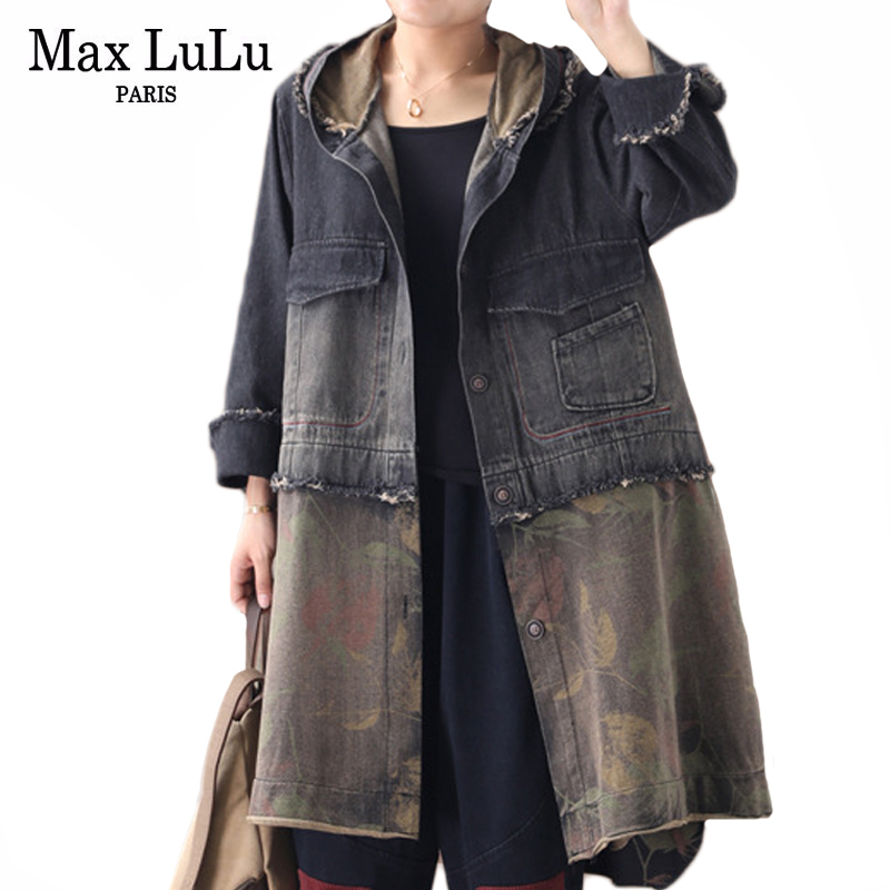 Max LuLu Autumn Fashion Clothes Ladies Punk Streetwear Womens Hooded Patchwork Denim Trench Coats Vintage Printed Windbreakers