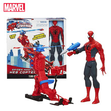 Marvel Legends 30cm Spiderman Toys Set Titan Hero Series Copter Action Figure 11.8 Inches New Year Gifts Toys for Boys