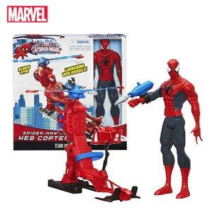 Image 1 - Marvel Legends 30cm Spiderman zestaw zabawek Titan Hero Series Copter figurka 11.8 cali prezenty na nowy rok zabawki dla chłopców