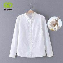 GOPLUS 2021 chemisier blanc chemise Femme coton femmes hauts et chemisiers Vintage col montant Blusas Mujer De Moda 2021 Haut Femme