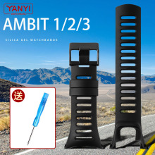 Rubber Watchband For Suunto watch band Ambit 1/2/2S/2R/3 Sport/3 Run/3 PEAK Watches Replacement Wrist Bands Flexible Strap