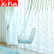 New luxury green Willow embroidery mesh fabric bedroom tulle drapes embroidery Leave window screen Living room curtains wp438#5(China)