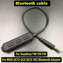 New Bluetooth Cable For BOSE qc15 qc3 qc25 oe2 Bluetooth cable soundtrue y40 y50 y55 Bluetooth earphone cable