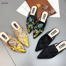 цены New gold velvet mules shoes women embroidery flower slippers pointed toe flock flat moccasins embroider floral loafers flats f14