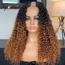 Парики Topodmido U-Part с эффектом омбре, парики из вьющихся человеческих волос коричневого цвета, бразильские волосы без повреждений, размер 2*4, па...