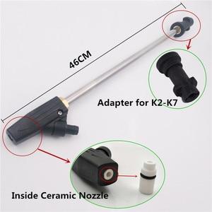 Image 2 - Blaster Areia molhada máquina de Lavar Lance Lança Varinha de Jateamento para Karcher/DAEWOO/Elitech/HUTER/Pressão LAVOR Sandblaster arma Óculos Gratuitos