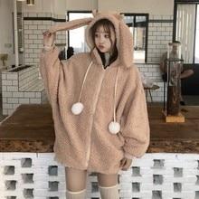 Elegant Faux Fur Hoodie Jacket Women Autumn Winter Warm Soft Fur Zipper Hoodies Pocket Cute Rabbit Ears Plush Hoodies Sweatshirt