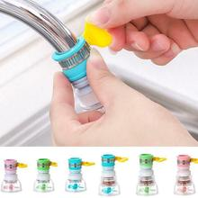 360° Home Rotatable Water Bubbler Swivel Head Water Saving Faucet Aerator Nozzle Tap Adapter Device With Activated Carbon 1PC