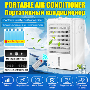 65W Mini Portable Air Conditio