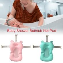 Bathtub-Bracket Standing-Type Net Bed Pocket-Tub Floating-Pad Bathroom-Supplies Can-Sit-Lie-Shower