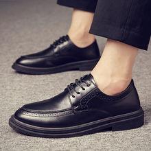 2020 брендовые дышащие мужские туфли оксфорды; Модельные туфли;
