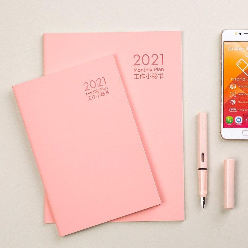 2021 2022 planificateur organisateur A5 carAgenda quotidien