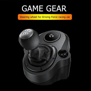 Logitech Gaming Driving Force Shifter 6 Speed Racing Wheels Shifter Compatible with G29 G920 Equipped with Steel Gear Shafts