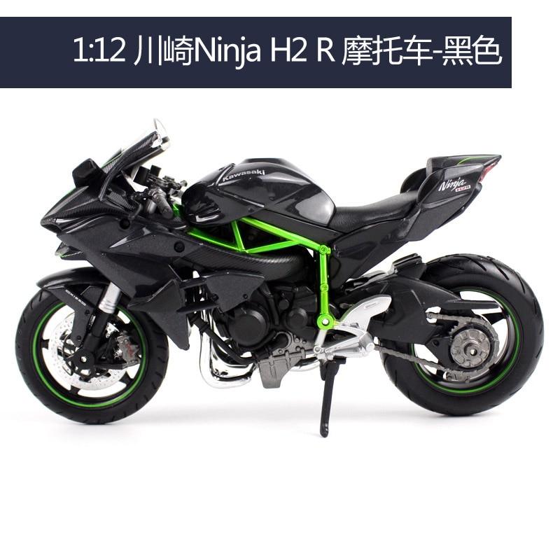 Kawasaki Llavero Ninja H2R !Llavero Metal