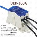 UKK160A Клеммная колодка 1 в много из din-рейки распределительная коробка Универсальный электрический провод разъем питания распределительная ...