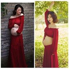 Женское однотонное длинное платье для беременных с длинными рукавами и открытыми плечами для фотосессии