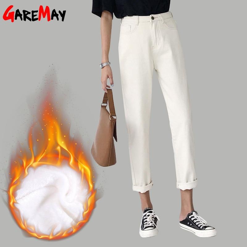 Garemay Warm Harem Jeans For Woman Winter Fleece Velet Warm Denim Pants Women's White Loose Jeans Cotton Female Winter