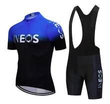 Camiseta de ciclismo 2020 Pro equipo INEOS verano Jersey de ciclismo conjunto transpirable deporte de carreras Mtb bicicleta Jerseys ropa de ciclismo forme