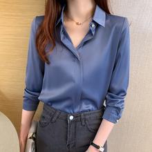 Корейские женские рубашки шифоновые блузки рубашка элегантные