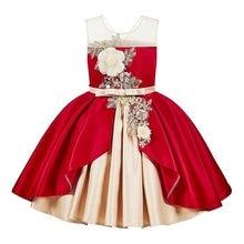 Meninas de flor vestido de festa de casamento vestido casual princesa verão meninas vestido tutu das crianças roupas elegantes