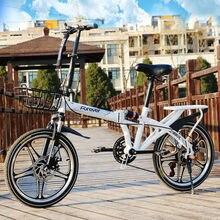 Nova marca de 20 polegada instalação gratuita dobrável bicicleta adulto ultraleve 6 velocidade portátil adulto 20 polegada bicicleta dobrável