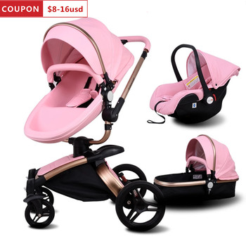 Babyfond Luxury Baby Stroller 3 in 1 Fashion Carriage EU Pram Folding Car Free Shipping And Gifts
