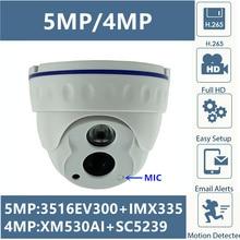 통합 마이크 5MP 4MP IP 천장 돔 카메라 오디오 3516EV300 + IMX335 2592*1944 H.265 42Mil 어레이 LED IRC ONVIF CMS XMEYE P2P RTSP