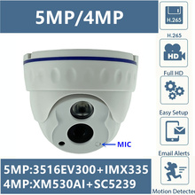 Integrare MIC 5MP 4MP IP telecamera Dome da soffitto Audio 3516EV300 IMX335 2592*1944 H.265 42Mil Array LED IRC ONVIF CMS XMEYE P2P RTSP